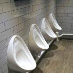 Een urinoir kunt u ook in uw woonhuis laten aanleggen
